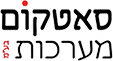 Satcom Gilat